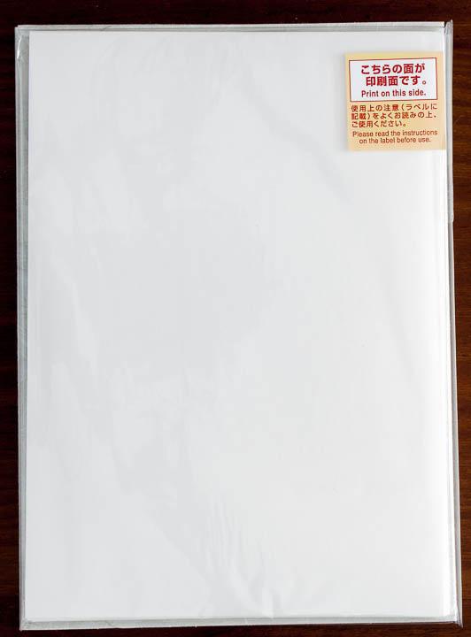 Detalle del lado por donde se imprime el papel